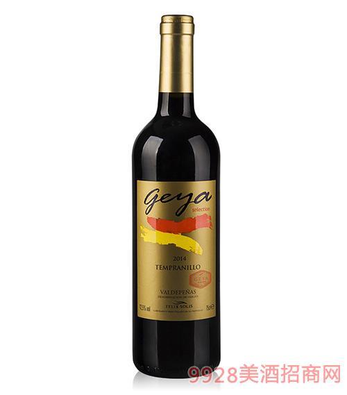 歌亚干红葡萄酒2014(DO金标)