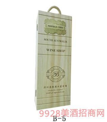 奔富克鲁斯葡萄酒礼盒B-5
