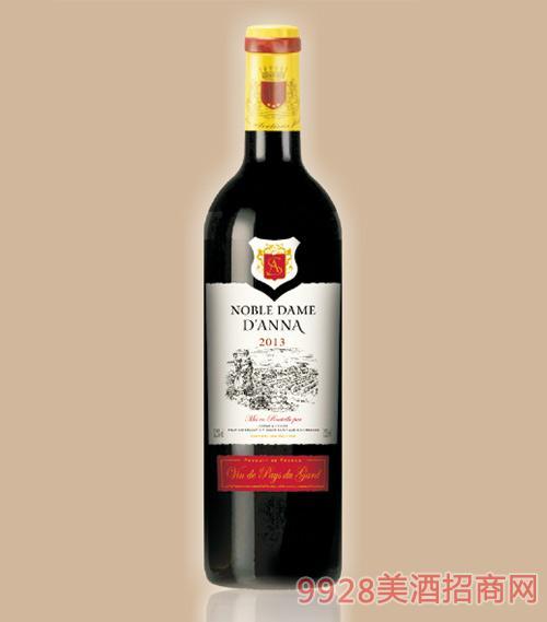 贵族安娜干红葡萄酒