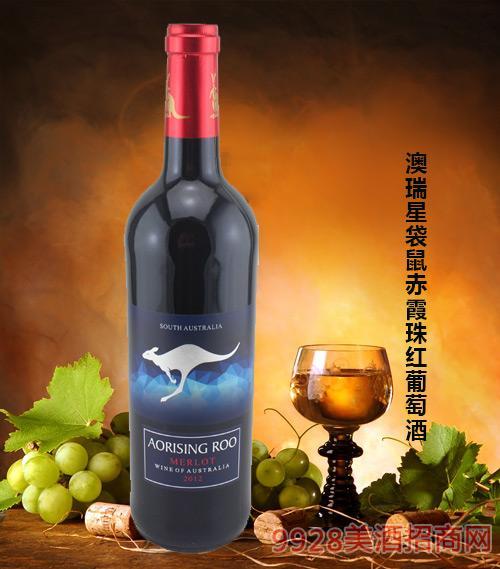 澳瑞星袋鼠赤霞珠红葡萄酒13度750ml