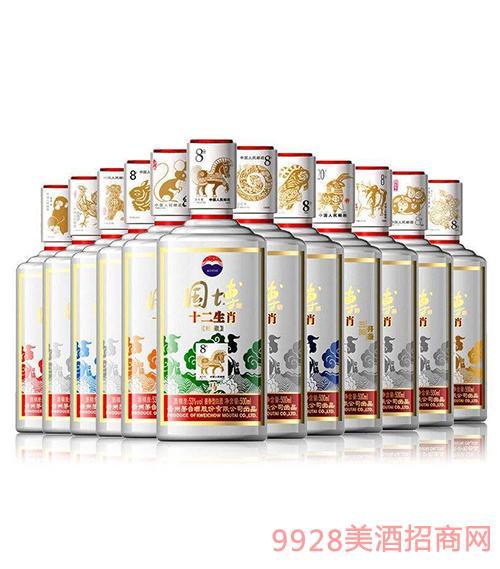 国博十二生肖酒-组合装