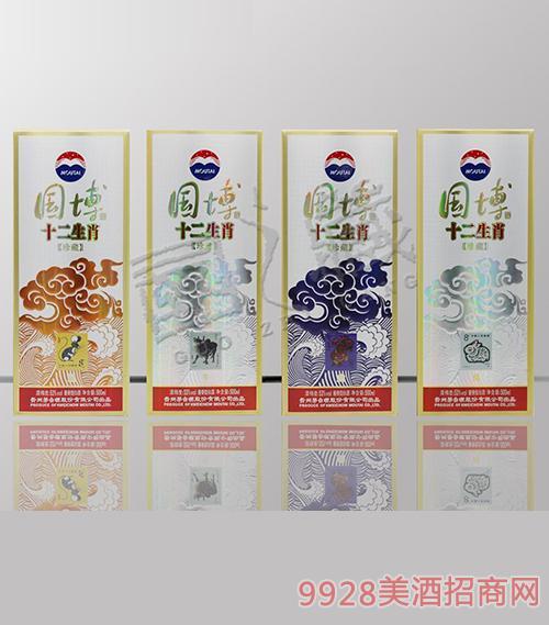 国博十二生肖酒-四盒装