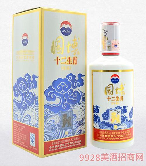 国博十二生肖酒53度500ml-盒装