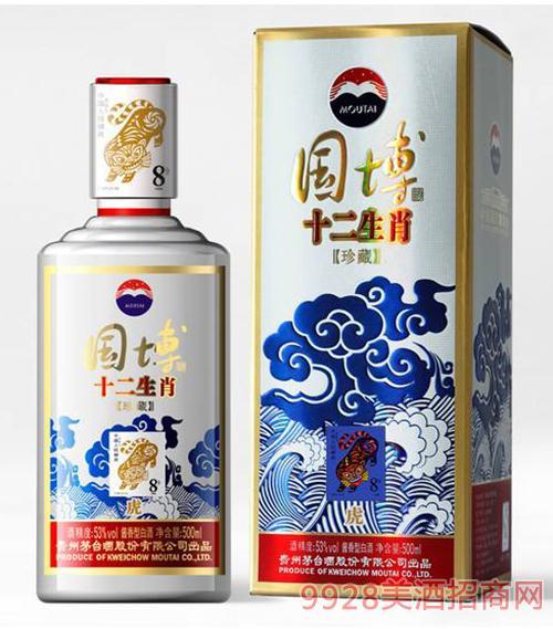 国博十二生肖酒-虎