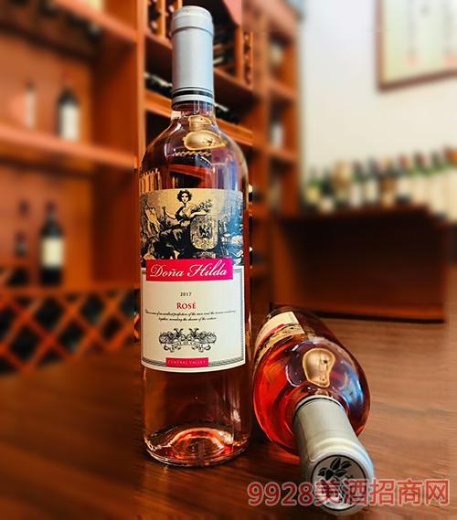 希尔达夫人桃红葡萄酒13.5度750ml
