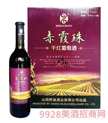 野泉赤霞珠干红葡萄酒11度750ml