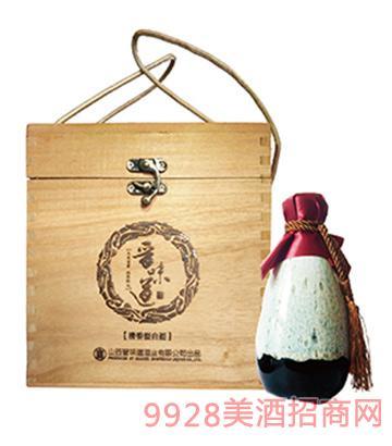 晋味道酒20年木箱45度500ml