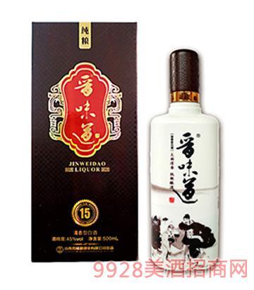 晋味道酒纯粮15年礼盒装45度500ml
