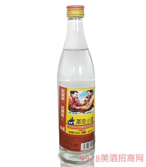 革命小酒42度500ml浓香型