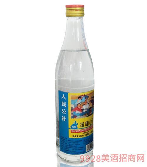 42度革命小酒500ml浓香型