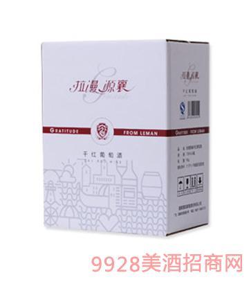 拉漫葡萄酒礼盒6