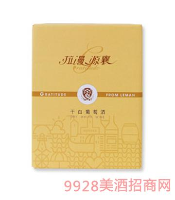 拉漫葡萄酒礼盒2
