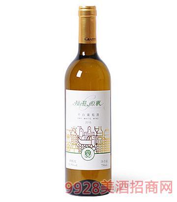 拉漫源襄干白葡萄酒11.5度750ml