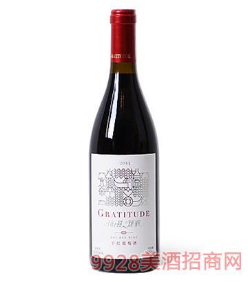 拉漫珑襄干红葡萄酒13.8度750ml
