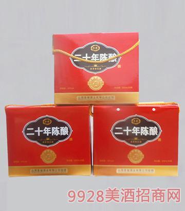 杏凝酒二十年陈酿礼盒