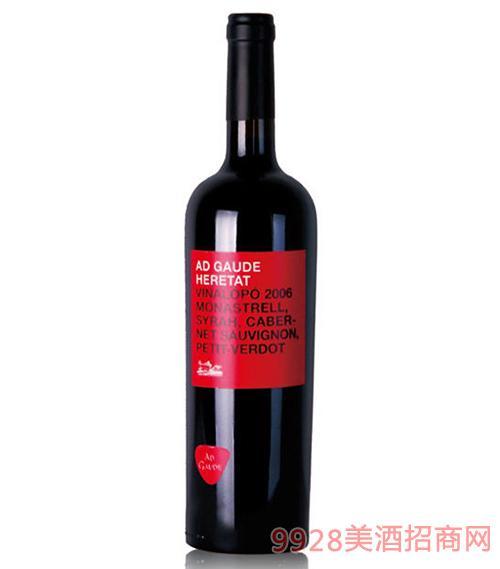 歌德赫利特红葡萄酒15度750ml
