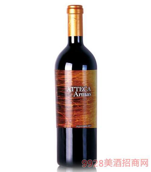 阿帝卡玛斯红葡萄酒15.5度750ml