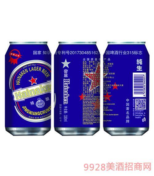 荷兰喜力啤酒纯生啤酒330ml