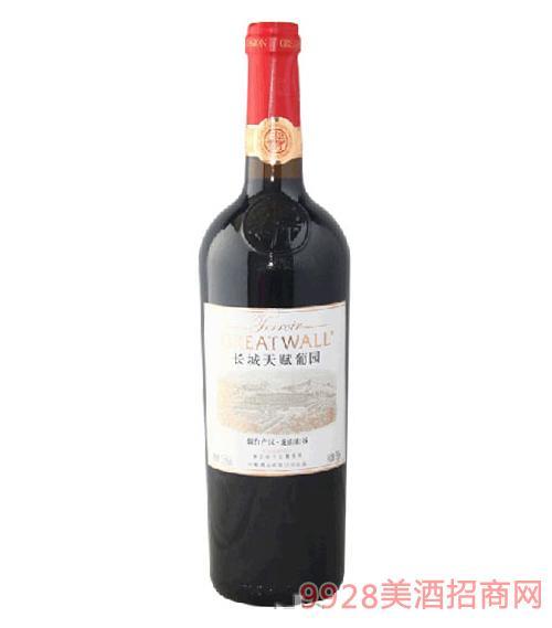 长城天赋干红葡萄酒