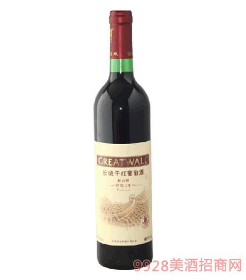 长城特酿3年干红葡萄酒