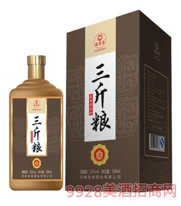 龙清泉酒三斤粮52度500ml