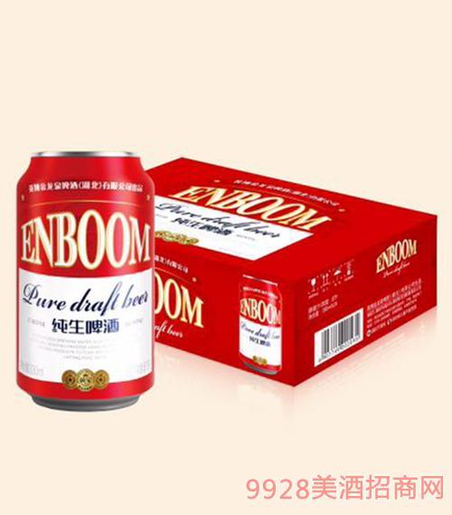 英宝纯生啤酒-330ml