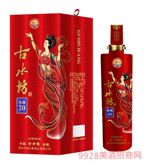 古水坊酒臻藏30浓香型白酒-红