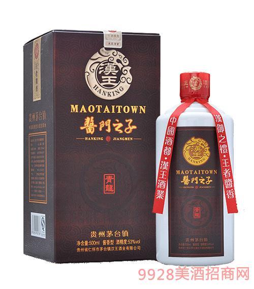 汉王酱门之子·青龙酒