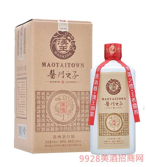 汉王酱门之子·朱雀酒
