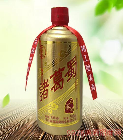 诸葛蜀五梁酒45度500ml