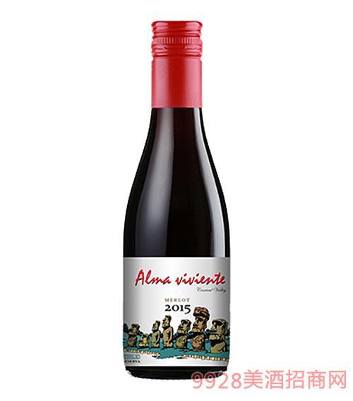 智利·复活岛葡萄酒-小酒