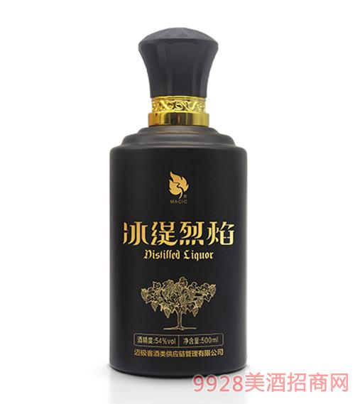 冰缇烈焰蒸馏酒54度(墨焰)500ml