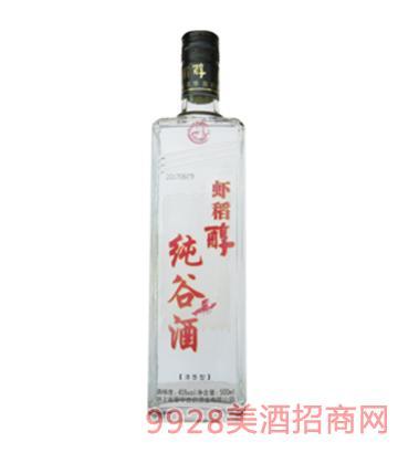 虾稻醇纯谷酒