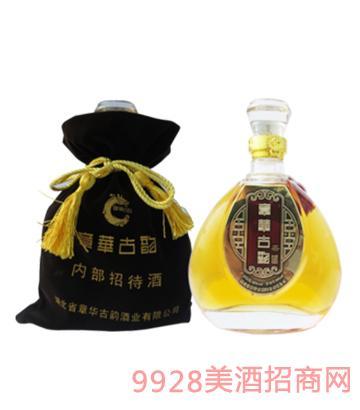 章华古韵茶酒-内部招代酒