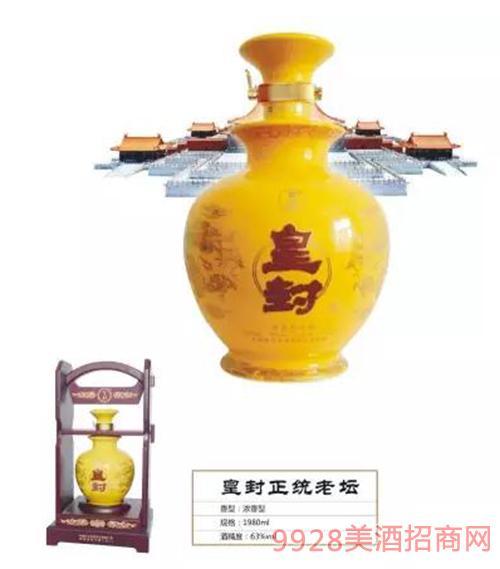 皇封正统老坛酒
