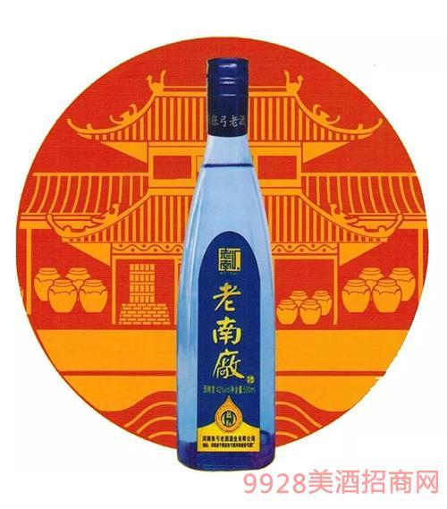 老南厂酒蓝标