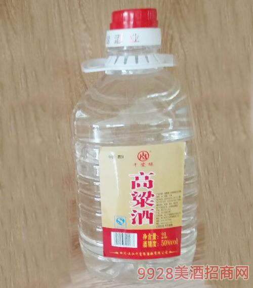 千瓷缘高酒酒50度2L