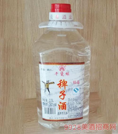千瓷缘稗子酒精品50度2.5L