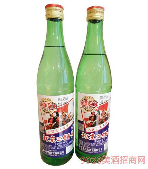 地道京味北京二锅头酒-42度500ml