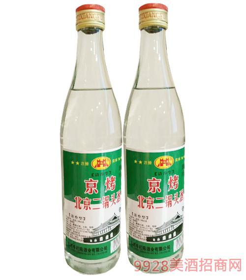 京烤北京二锅头酒