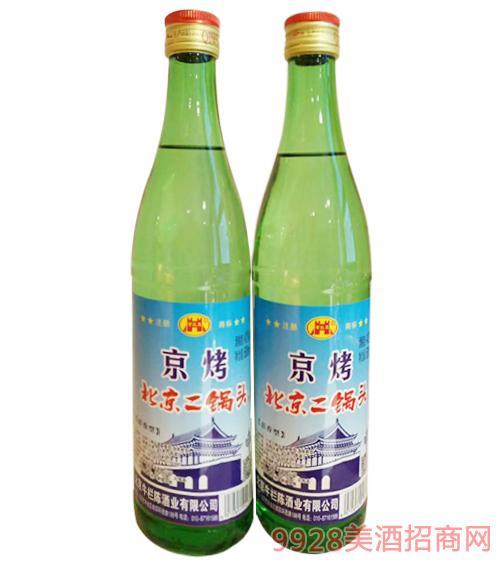京烤北京二锅头酒清香型42度500ml