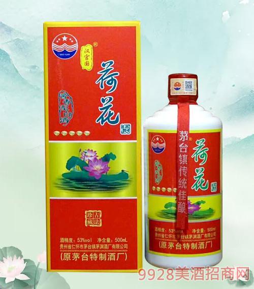 汉富图荷花酒(红盒)53度500ml酱香型白酒