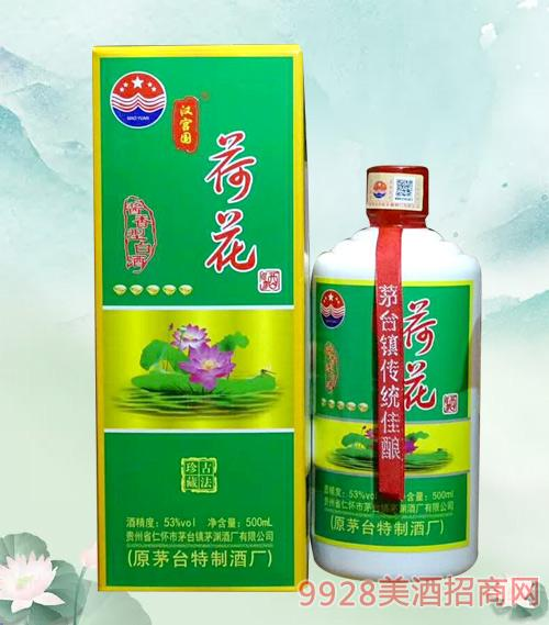 汉富图荷花酒53度500ml酱香型白酒