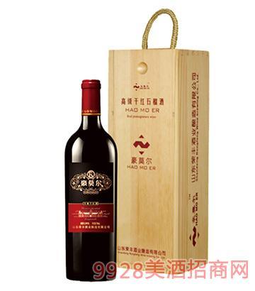 豪莫尔高级干红石榴酒木盒