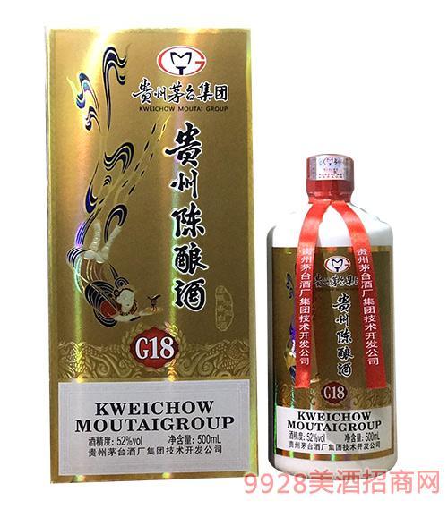 贵州陈酿酒G18 52度500ml
