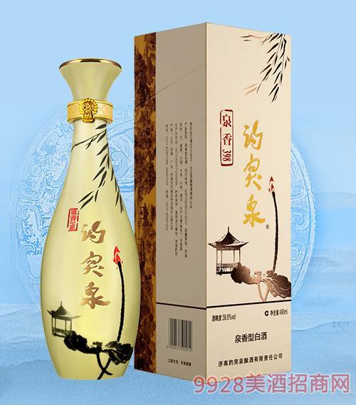 趵突泉酒泉香398