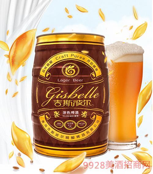 吉斯波尔精酿黄啤5L装易拉罐