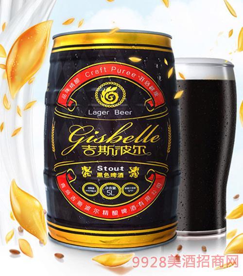 吉斯波尔精酿黑啤5L装