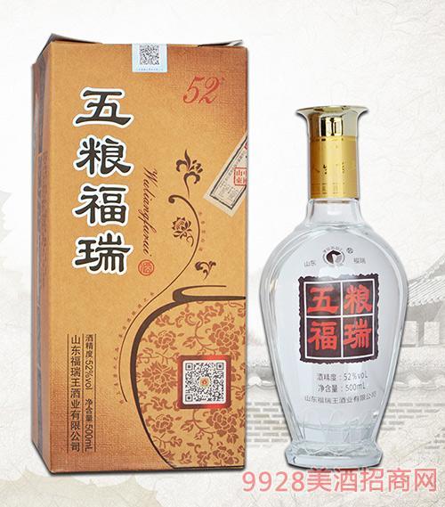 五粮福瑞酒52度500ml