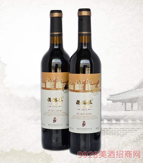 福瑞王干红葡萄酒2012